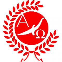 Logo Basket Dueville