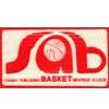 Logo Amatori Basket Fontenuova