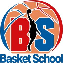 Logo SB Basket School Gela
