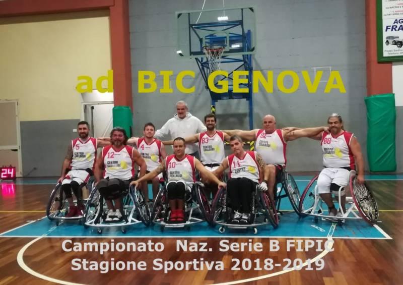 Foto squadra BICGenova 2019