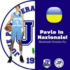 Pavlo Bilous in nazionale