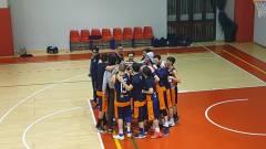 Serie D  Senise-Growatt Portici 49-71